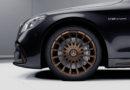 Mercedes-AMG S 65 Final Edition: Exkluzívny zberateľský kúsok pre milovníkov motorov V12